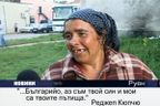 Реджеп Кюпчу: