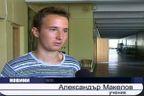 Ученик от природоматематическата гиманзия прослави България