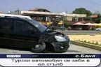 Турски автомобил се заби в електрически стълб