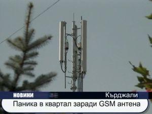 Паника в квартал заради GSM антена