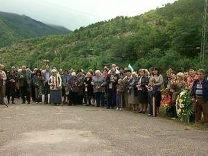 Поклон пред българските жертви на протурския тероризъм