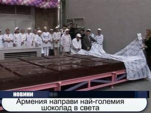 Армения направи най-големия шоколад в света