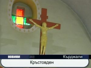 Кръстовден