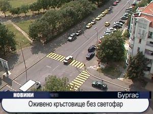 Оживено кръстовище без светофар