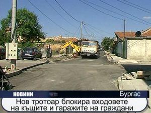 Нов тротоар блокира входовете на къщите и гаражите на граждани