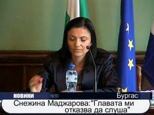Снежина Маджарова: