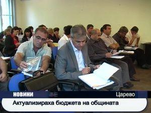 Актуализираха бюджета на общината