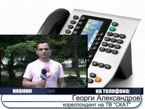 Уволниха новия директор на театъра във Варна