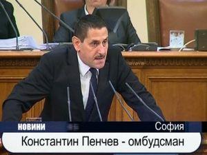 Константин Пенчев - омбудсман