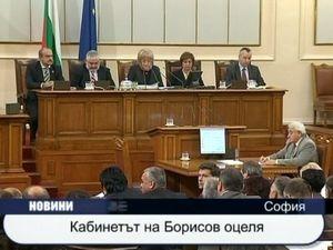 Кабинетът на Борисов оцеля