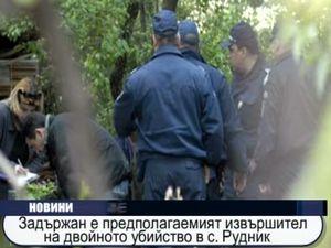 Задържан е предполагамият извършител на двойното убийство в с. Рудник
