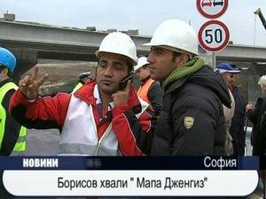 Борисов хвали