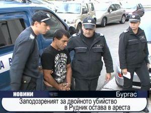 Оставиха заподозрения за двойното убийство в ареста