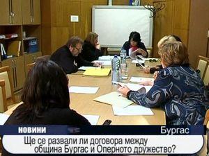 Ще се развали ли договора между община Бургас и Оперното дружество