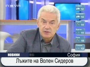 Лъжите на Волен Сидеров