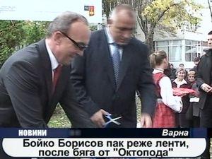 Бойко Борисов пак режи ленти, после бяга от