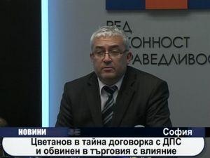 Цветанов в тайна договорка с ДПС и обвинен в търговия с влияние