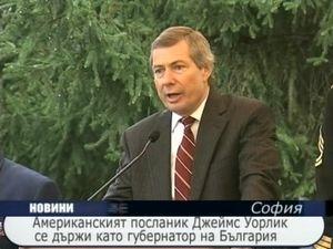 Американският посланик Джеймс Уорлик се държи като губернатор на България