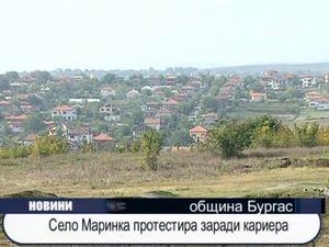 Село Маринка протестира заради кариера