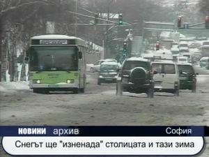 Снегът ще
