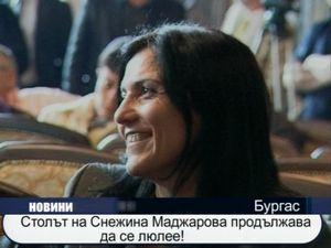 Столът на Снежина Маджарова продължава да се клати