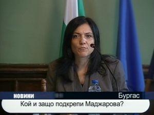 Кой и защо подкрепя Снежина Маджарова?
