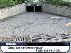 Отпушват подземен паркинг в центъра на Бургас
