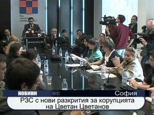 РЗС с нови разкрития за корупцията на Цветан Цветанов
