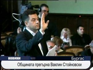 Общината прегърна Ваклин Стойновски