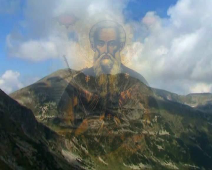 Най-високият връх в България да носи името на свети Иоан Рилски
