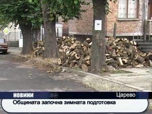 Общината започна зимна подготовка