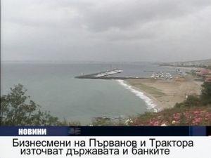 Бизнесмените на Първанов и Трактора източват държавата и банките