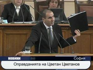 Оправданията на Цветан Цветанов