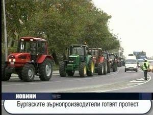 Бургаските зърнопроизводители готвят протест