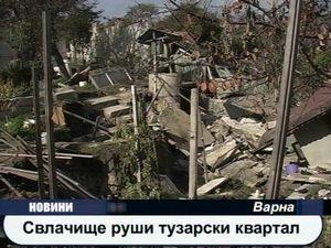 Свлачище руши тузарски квартал