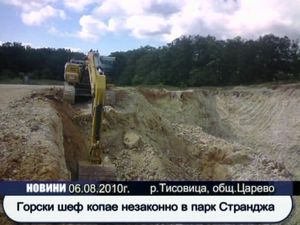 Горски шеф копае незаконно в парк Странджа