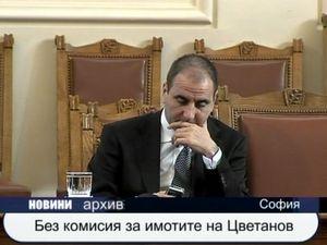 Без комисия за имотите на Цветанов