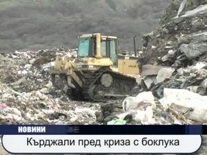 Кърджали пред криза с боклука