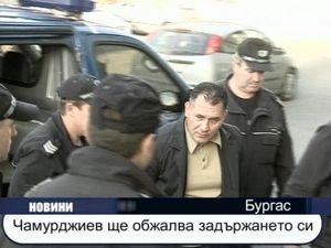 Чамурджиев ще обжалва задържането си