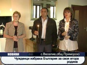 Чужденци избраха България за своя втора родина