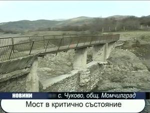 Мост в критично състояние