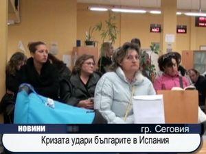Кризата удари българите в Испания
