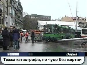 Тежка катастрофа, по чудо няма жертви