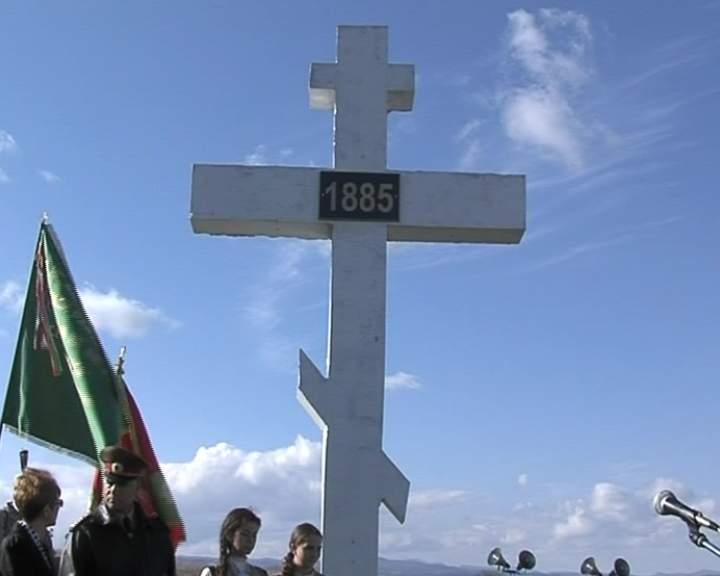 135 години от Сръбско - българската война