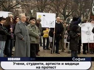 Учени, студенти, артисти и медици на протест