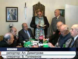 Патриоти отбелязаха Деня на Ньойския договор