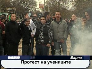 Протест на ученици