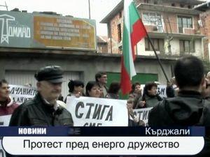 Протест пред енерго дружество