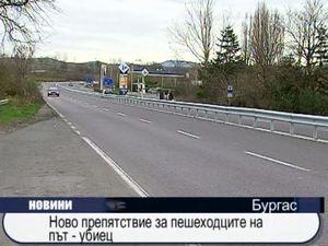 Ново препятствие за пешеходците на път - убиец