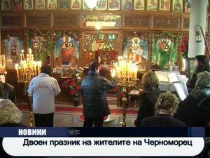 Двоен празник за жителите на Черноморец